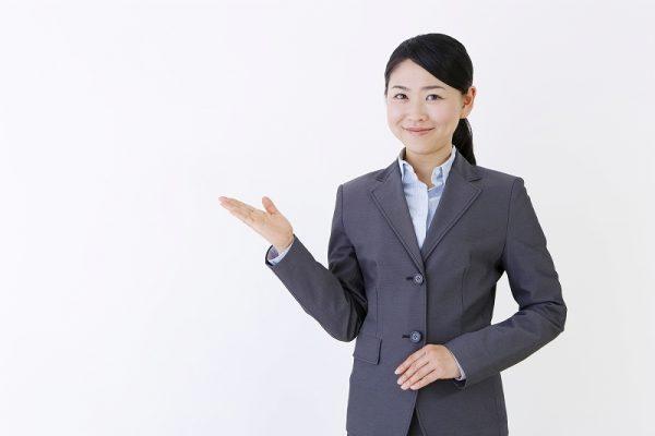 神奈川の収益物件を売却するなら無料査定を行う株式会社セカンドブリュー