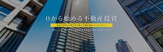 川崎市 8% 新築のサムネイル