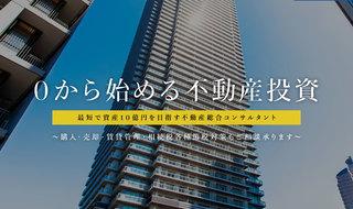江戸川区 6.3% 新築のサムネイル