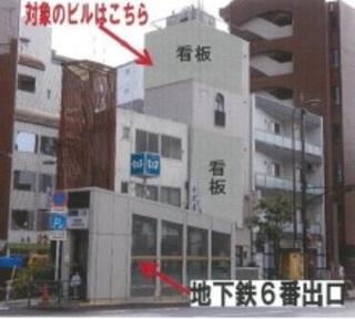 豊島区 6.04% 満室稼働中のサムネイル