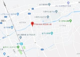 入間市 8.09% 金子駅徒歩4分のサムネイル