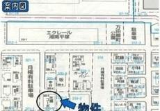 平塚市 13.01% 鉄骨造