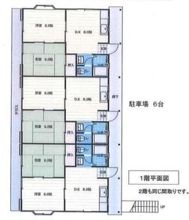 厚木市 13.93% 満室賃貸中のサムネイル
