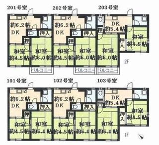 横須賀市 10.38% 堀ノ内駅徒歩4分のサムネイル