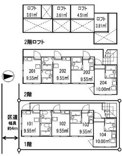 豊島区  7.00% 満室稼働中のサムネイル