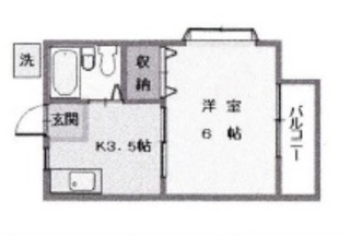 横浜市港南区 9.79% 満室稼働中のサムネイル