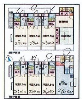 秦野市 11.80% 高利回りのサムネイル