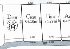 川崎市多摩区 土地3区画