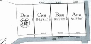 川崎市多摩区 土地3区画のサムネイル