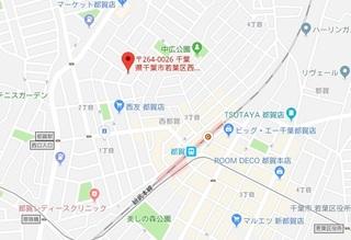 千葉市 10.36% 満室稼働中のサムネイル