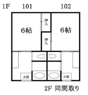 鶴ヶ島市 11.95% 土地積算850万円のサムネイル
