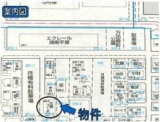 平塚市 13.01% ファミリータイプのサムネイル
