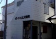 横浜市 10.84% 上大岡駅利用