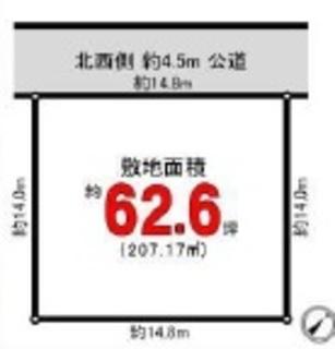 船橋市 9.32% 整形地のサムネイル