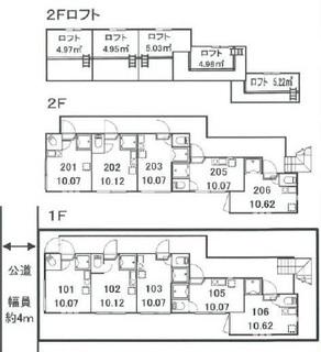 新宿区 6.80% 築浅のサムネイル