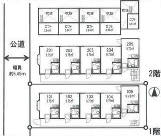 中野区  7.46% 2駅利用のサムネイル