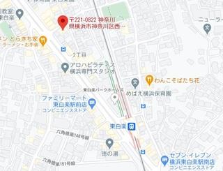 横浜市 5.55% RCのサムネイル