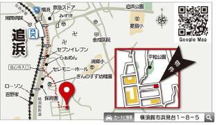 横須賀市浜見台 10% 満室稼働中!のサムネイル