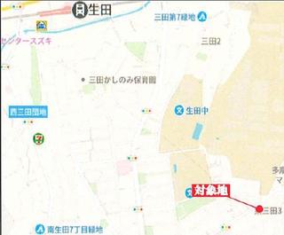 川崎市多摩区 7.5% 2020築満室稼働中!のサムネイル