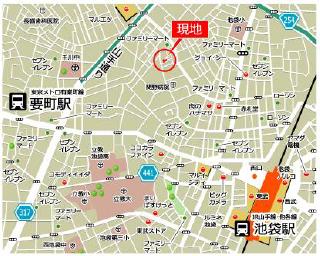 豊島区 7.88% 池袋駅徒歩9分のサムネイル